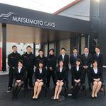 matsumotocars